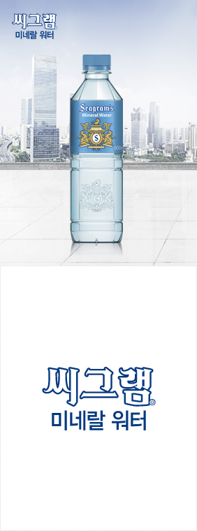 Seagram's Mineral Water