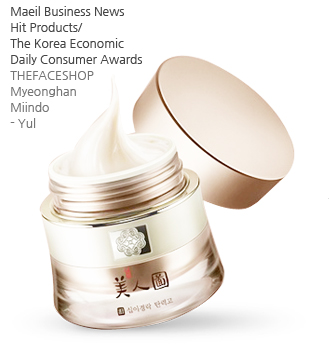 Maeil Business News Hit Products/ The Korea Economic Daily Consumer Awards - THEFACESHOP Myeonghan Miindo-Yul