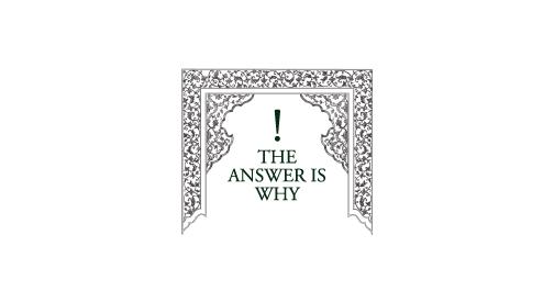 WHY 로고 이미지