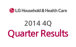 LG Household&Health Care 4Q 2014 reports 1.2 trillion won in sales and 111 billion won In operating profit