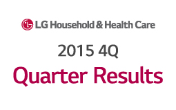 LG Household&Health Care 2015 reports 5.3 trillion won in sales and 684 billion won In operating profit
