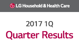 LG Household & Health Care reports record high quarterly earnings.Sales 1.6tr won (+5.4% yoy), Operating Profit 260bn won (+11.3% yoy)