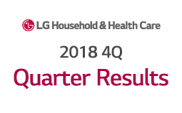 LG Household & Health Care Reports Record High 4Q Results