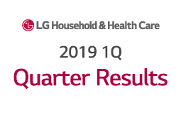 LG Household & Health Care Reports Record High Quarterly Results Sales 1.9tr won (+13.0% yoy), Operating Profit 322bn won (+13.5% yoy)
