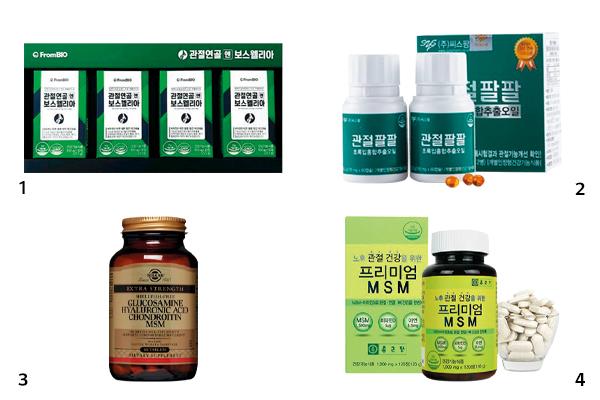 성분별 추천 관절 영양제 4
