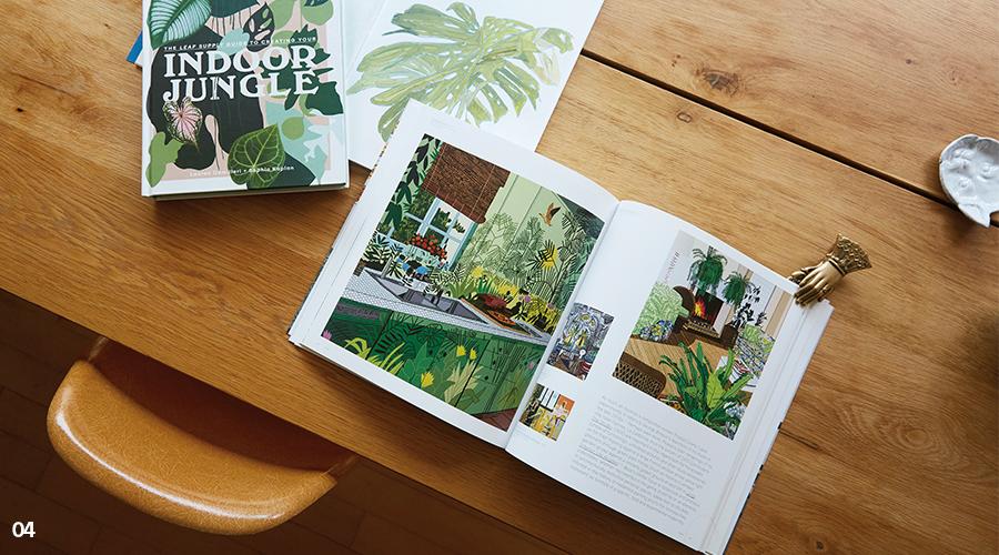 테이블 위 식물책